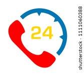 customer support center. 24 7... | Shutterstock .eps vector #1111060388