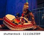 a very rare kathakali dress... | Shutterstock . vector #1111063589