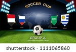 soccer cup 2018  set of... | Shutterstock .eps vector #1111065860