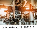 bodybuilder working out with... | Shutterstock . vector #1111072616