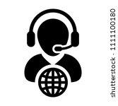 globe icon vector male customer ... | Shutterstock .eps vector #1111100180