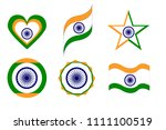 india  india flag in various... | Shutterstock .eps vector #1111100519
