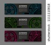 auto parts banner. modern... | Shutterstock .eps vector #1111110818