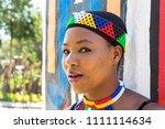 lesedi cultural village  south... | Shutterstock . vector #1111114634