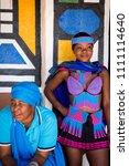 lesedi cultural village  south... | Shutterstock . vector #1111114640