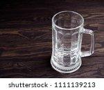 empty beer mug  large empty... | Shutterstock . vector #1111139213