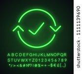 money exchange complete neon...   Shutterstock .eps vector #1111139690