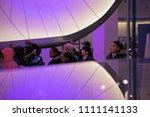 london  uk   17 january  2018   ... | Shutterstock . vector #1111141133