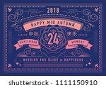 mid autumn festival   mooncake... | Shutterstock .eps vector #1111150910