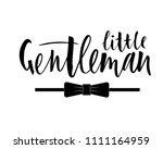 linscription of phrase little...   Shutterstock .eps vector #1111164959