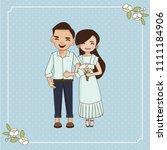 cute happy couple on wedding...   Shutterstock .eps vector #1111184906