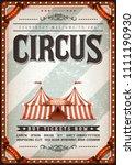 vintage design circus poster ... | Shutterstock .eps vector #1111190930