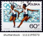 croatia zagreb  19 may 2018  a... | Shutterstock . vector #1111195073