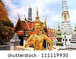 bangkok  thailand  aug 24  ... | Shutterstock . vector #111119930