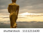 the buddha is on top of the... | Shutterstock . vector #1111211630