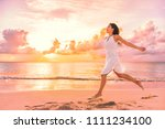 freedom wellness well being... | Shutterstock . vector #1111234100