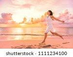 freedom wellness well being... | Shutterstock . vector #1111234100