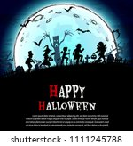 a group of kids are running...   Shutterstock .eps vector #1111245788