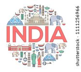 country india travel vacation... | Shutterstock . vector #1111256966