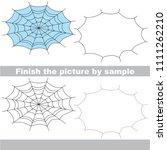 drawing worksheet for preschool ... | Shutterstock .eps vector #1111262210