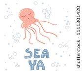 cartoon cute jellyfish and... | Shutterstock . vector #1111301420
