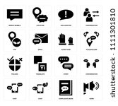 set of 16 icons such as horn ...