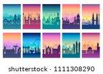 brochures with cities. set of... | Shutterstock . vector #1111308290