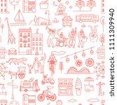city life pattern  stylish line ... | Shutterstock .eps vector #1111309940
