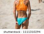 thessaloniki   greece june 8 ... | Shutterstock . vector #1111310294