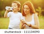 happy family having fun. son... | Shutterstock . vector #111134090