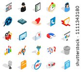 development of ad icons set.... | Shutterstock . vector #1111343180