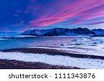 J Kuls Rl N Glacier Lake With...