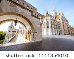 morning view on the arch of... | Shutterstock . vector #1111354010