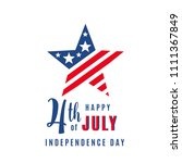 4th of july celebration holiday ... | Shutterstock .eps vector #1111367849