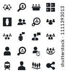set of vector isolated black... | Shutterstock .eps vector #1111393013