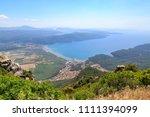 akyaka cityscape from sakartepe ... | Shutterstock . vector #1111394099