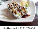 barbecued eel with cucumber... | Shutterstock . vector #1111399634