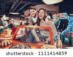 happy mom and son sitting on... | Shutterstock . vector #1111414859