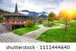 fantastic views of the lake.... | Shutterstock . vector #1111444640