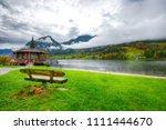 fantastic views of the lake.... | Shutterstock . vector #1111444670