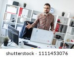 the man in the office is... | Shutterstock . vector #1111453076