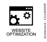 site optimization icon. element ...   Shutterstock .eps vector #1111465049