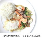 mixed vegetable stir fried with ... | Shutterstock . vector #1111466606
