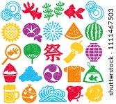 set of japanese summer icons.... | Shutterstock .eps vector #1111467503