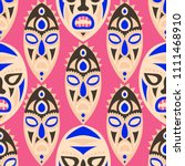 vector illustration. african... | Shutterstock .eps vector #1111468910
