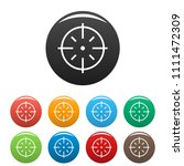 specific target icon. simple... | Shutterstock .eps vector #1111472309
