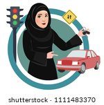 arab saudi woman or girl being... | Shutterstock .eps vector #1111483370