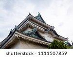 wakayama castle  kansai  japan... | Shutterstock . vector #1111507859
