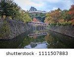 wakayama castle  kansai  japan... | Shutterstock . vector #1111507883