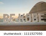 port of kobe park  kobe  kansai ...   Shutterstock . vector #1111527050